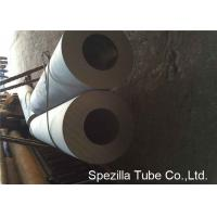 China ASTM B444 UNS N06625 Nickel Alloy Pipes Seamless Alloy 400 Tubing wholesale