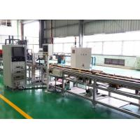 Buy cheap busway trunking system inspection machine for busway insolator testing from wholesalers