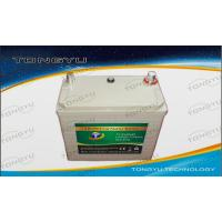 Quality Engine Starting LiFePO4 Car Battery 12V 40Ah For Sport Car for sale