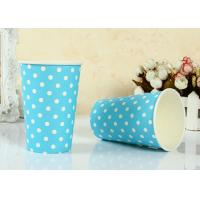China Customized Disposable Paper Drinking Cup For Party , Heat Insulation wholesale