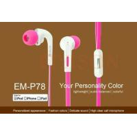 Buy cheap Yison P78 3.5mm connect pin hi-end portable earphone with on/off switch & in from wholesalers