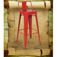 China Club Iron Tolix Cafe Chair For Restaurant / TOLIX Steel Design Backrest Bar Stools wholesale
