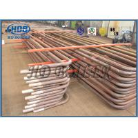 China Carbon Steel Superheater And Reheater , Energy Saving Heat Exchanger wholesale