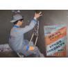 Buy cheap Indoor White Sandstone Waterproof Tile Adhesive , Bathroom tile adhesive from wholesalers