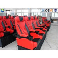 China Stackable Imax Movie Theater Electronic 4DM  Motion Chair Red 4 Seats Per Set wholesale