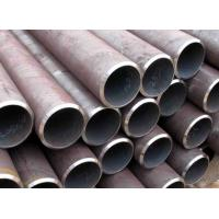 A335 STEEL PIPE