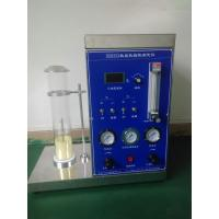 China Automatic Fire Testing Equipment , Oxygen Index Test For ISO4589 Standard wholesale
