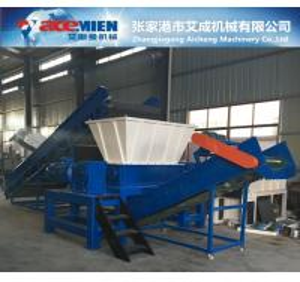 China High quality double shaft shredding machine PE PP plastic crusher Plant Waste film crusher shreeder machinery wholesale