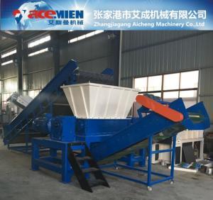 China Two shaft shredder Machine waste plastic crusher Plant Waste Shredder tire crusher shreeder machinery wholesale