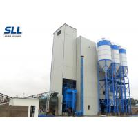 China EnvironmentalDry Mix Batching Plant / Dry Mix Mortar Plant Stable Performance wholesale