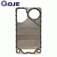 China Flat Plate Heat Transfer With Gasket For Semi Welded Plate Evaporating Equipment S500 wholesale
