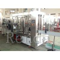 China Fruit Juice Packaging SUS304 Hot Juice Filling Machine 8000 BPH Electric Driven wholesale