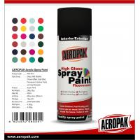 Buy cheap AEROPAK Hot Sales Fast Dry regular color Spray Paint for Coating from wholesalers