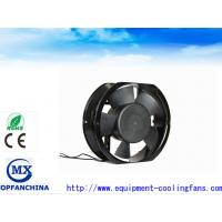 China Small Electric 7 Inch AC Brushless Motor Fan , Waterproof IP68 wholesale