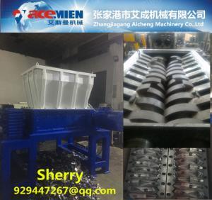 China Famous brand double shaft shredder machine Waste plastic crusher  machine PE PP film crusher shreeder machinery wholesale