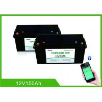 China Series Connection Residential Battery Storage Systems 12V150Ah 150A Discharge wholesale