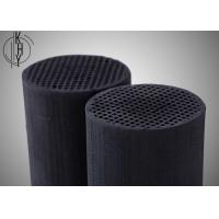 China High Adsorption Honeycomb Activated Carbon For Filter Exhaust Purification wholesale