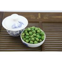 Buy cheap Salted Marrowfat Peas from wholesalers