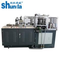 China 14kw Paper Tube Forming Machine Dimension 2500 ×1800 ×1700 MM wholesale