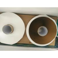 China 3 mm X 20 mm X 15 m per roll double sided Butyl rubber Sealant Tape from xunda wholesale
