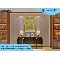Removable Non - woven Modern Flock Wallpaper Embossed Coffee Color