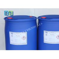 China Polymer Crosslinking Agents For Highly Effective Crosslinker 2694-54-4 wholesale