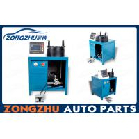 China 220V Air Suspension Hydraulic Hose Crimping Machine Manual 3KW 32 MP Low Noise wholesale
