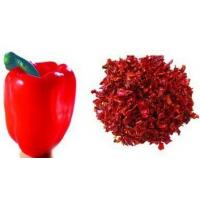 Buy cheap Dry or Unsalted Greens Processing 3mm,10mm Red/Yellow/Green Color Mixed Sweet Pepper OEM from wholesalers