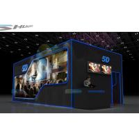 China Removable 5D Cinema Cabin Equipment With Motion Chair, Special Effect System wholesale