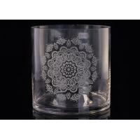 China Customized logo laser engraved flower glass candle jar for home decoration on sale