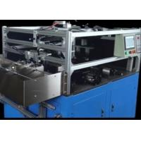 China Full Automatic Resistance Welding Machine High Durability ODM OEM Available wholesale