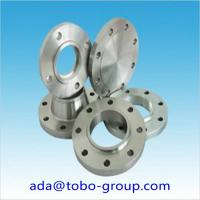 China Anti - rust Oil DN10 - DN2000 ASTM A182 F22 Steel Blind Flange Forged wholesale