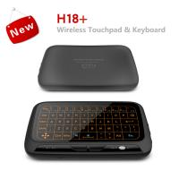 China H18 plus Mini Wireless Keyboard Touchpad Backlit Small Wireless Keyboard for Android TV Box Windows PC,HTPC,IPTV,PC wholesale
