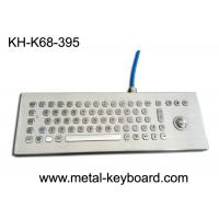 China Desktop Rugged Metal Industrial Computer Keyboard with Trackball Mouse wholesale