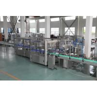 China Full Automatic Mineral Water Bottle Filling Machine , Pure Water Washing Filling Capping 3-in-1 wholesale