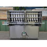 China Full Automatically Ice Cube Machine For Fast Food Shops / Supermarkets wholesale
