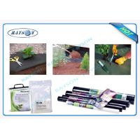 China Waterproof  Garden Virgin Pp Weed Control Fabric Non Woven SGS wholesale