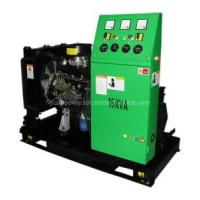 China Open Frame Diesel Generator (CDY-12KW) wholesale