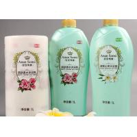 China Shampoo Bottle Custom Sticker Labels Plain White Vinyl BOPP Full Color wholesale