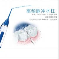 China Dental Care Water Jet Oral Irrigator Flosser Tooth SPA Teeth Pick Clean Home  china factory supply on sale