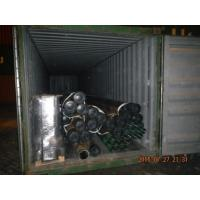 China Left Hand Thread Seamless Casing Pipes 7-5/8'' from China Borun Petroleum company wholesale