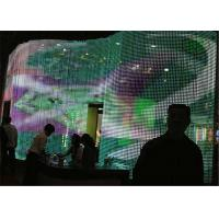 China Commercial Center RGB Curtain LED Display screen with 30mA DV 5V P25 wholesale