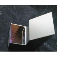 Buy cheap Surverying Prism Optical Components from wholesalers