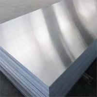China 7075 T6 Aluminum Sheet Coil  T651 2 Inch Thick Aluminum Plate Aircraft Materials wholesale