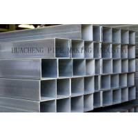 Buy cheap Galvanized Weld Rectangular Steel Tube Cold Drawn with Normal Carbon Steel , from wholesalers
