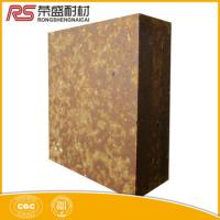 China Compact Silicon Mullite High Temp Bricks Cooling Zone And Furnace , Good Wear Resistance wholesale