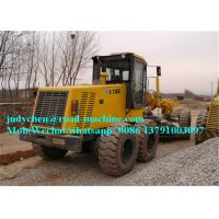 China 11t Motor Grader Ripper And Scarifier , Heavy Equipment Rear Grader Blade Xcmg wholesale
