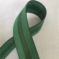 China 3 Inch Furniture Components Woven Rubber Webbing / Latex Elastic Chair Webbing wholesale
