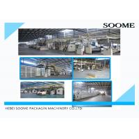 China 7 Ply Corrugated Cardboard Production Line wholesale