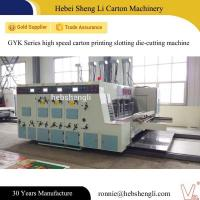 China Fully Automatic Die Board Laser Cutting Machine With 1 Year Warranty on sale